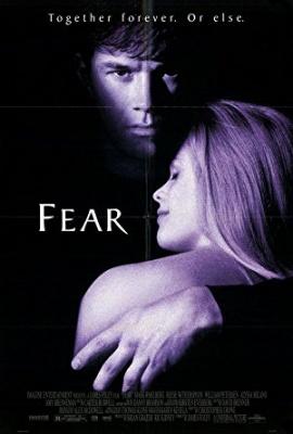Strah - Fear
