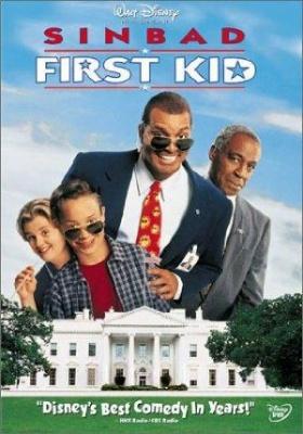 Predsednikov smrkavec - First Kid