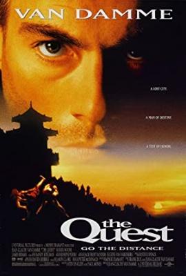 Zlati zmaj - The Quest