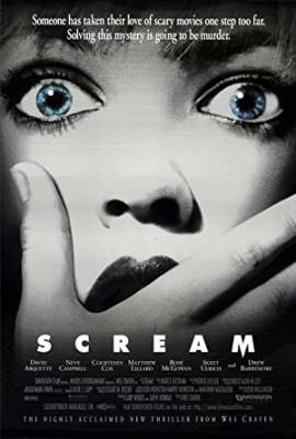 Krik - Scream