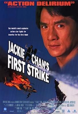 Jackie Chan: Prvi udarec - Police Story 4: First Strike