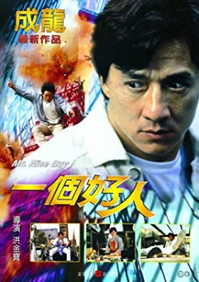Jackie Chan - Mr. Nice guy - Mr. Nice Guy