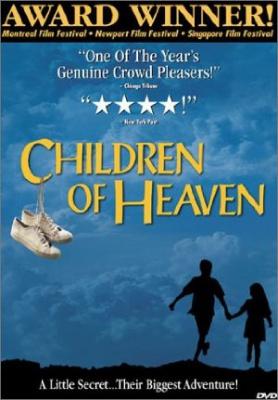 Nebeški otroci - Children of Heaven