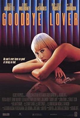 Zbogom, ljubimec - Goodbye Lover