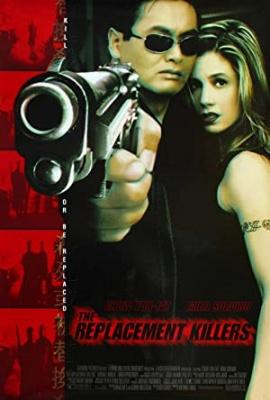 Elitni morilci - The Replacement Killers
