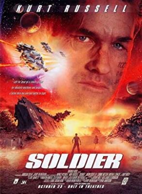 Vojak - Soldier