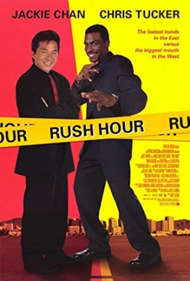 Ful gas - Rush Hour