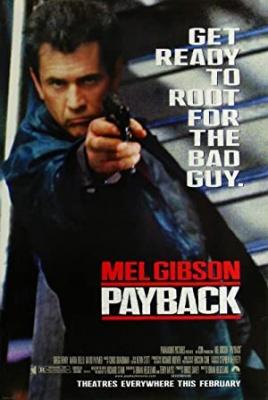Maščevanje - Payback