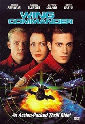 Wing Commander - Wing Commander