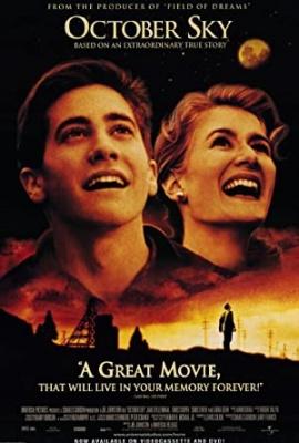 Oktobrsko nebo, film