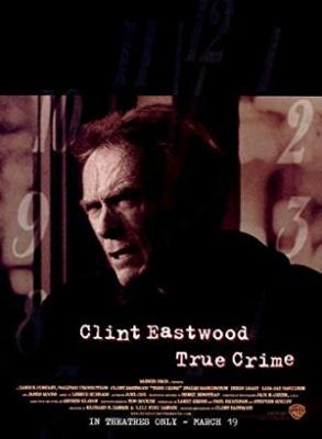 Pravi zločin, film