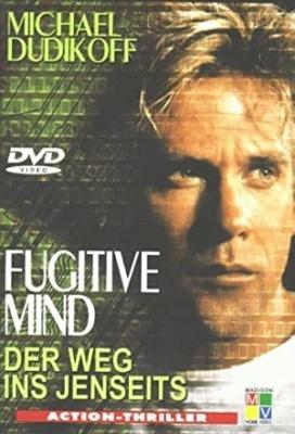 Afera Gencom - Fugitive Mind