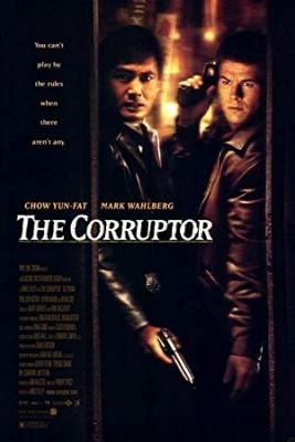 Podkupljeni policaj - The Corruptor