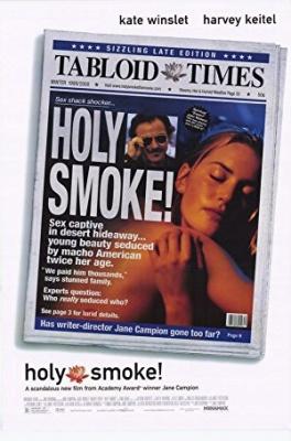 Sveti dim - Holy Smoke