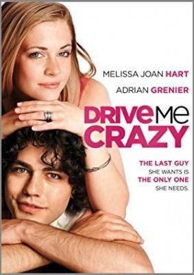 Pelji me na žur - Drive Me Crazy