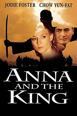 Anna in kralj - Anna and the King