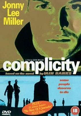 Sokrivda - Complicity