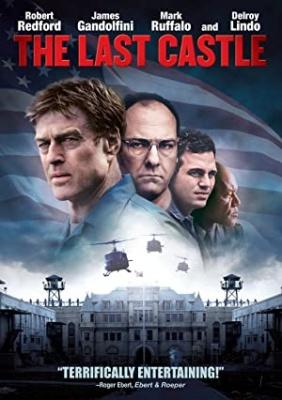 Poslednja bitka - The Last Castle