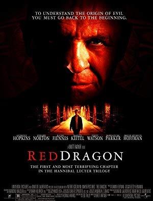 Rdeči zmaj, film