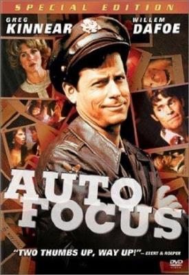 Oko kamere - Auto Focus