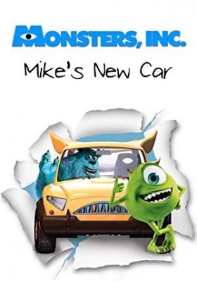 Mihov novi avto - Mike's New Car