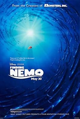 Reševanje malega Nema, film