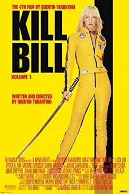 Ubila bom Billa 1 - Kill Bill: Vol. 1