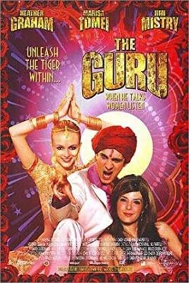 Guru - The Guru