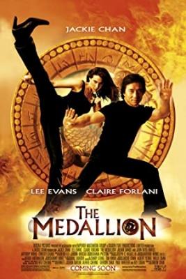 Medaljon - The Medallion