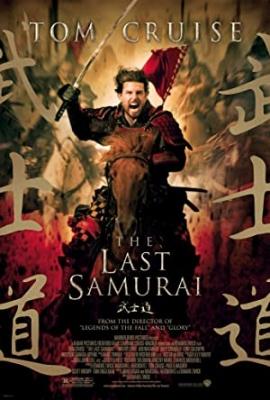 Poslednji samuraj - The Last Samurai