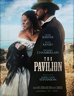 Paviljon - The Pavilion