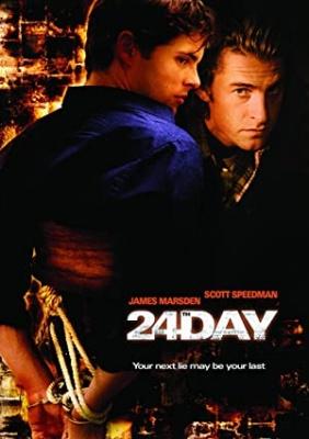 24. dan - The 24th Day