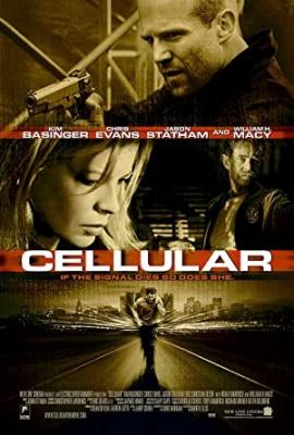 Poslednji klic - Cellular