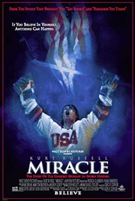 Čudež, film