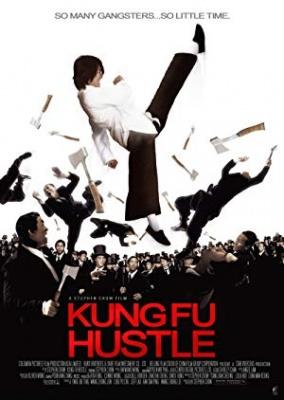 Kung fu frka - Kung Fu Hustle