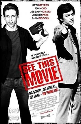 Pozor, snemamo! - See This Movie