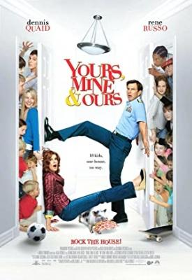 Tvoji, moji, najini - Yours, Mine & Ours