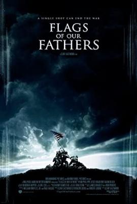 Zastave naših očetov - Flags of Our Fathers
