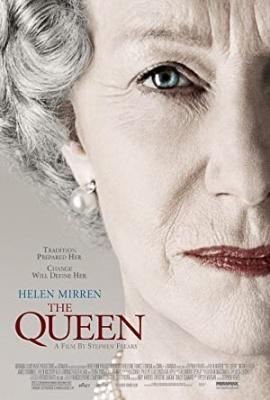 Kraljica, film