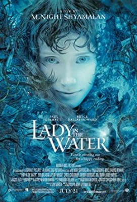 Podvodna deklica - Lady in the Water
