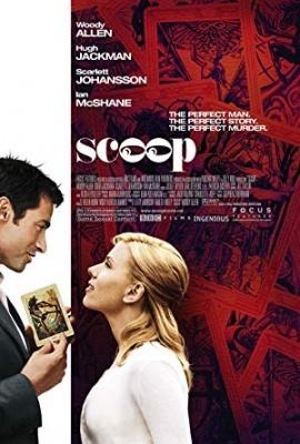 Vroča zgodba - Scoop