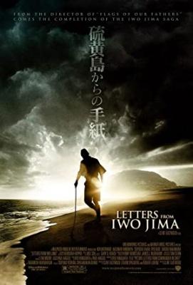 Pisma z Iwo Jime, film