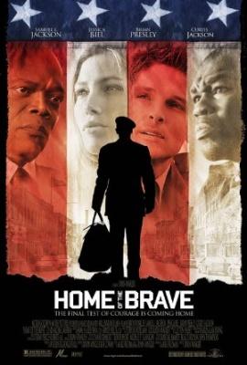 Domovina junakov, film