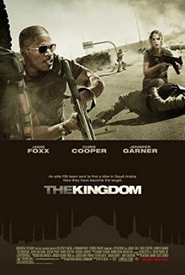 Kraljestvo, film