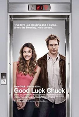 Predzakonske zdrahe - Good Luck Chuck