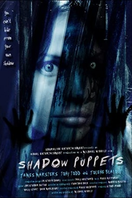 Senčne lutke - Shadow Puppets