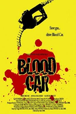 Avto na kri - Blood Car
