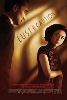 Poželenje, nevarnost - Lust, Caution