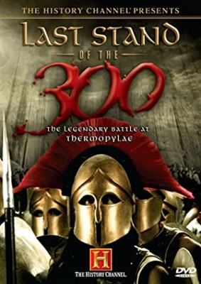 300 - Last Stand of the 300