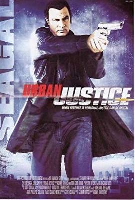 Urbana pravica - Urban Justice